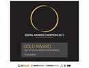 herfordshire digital awards gold